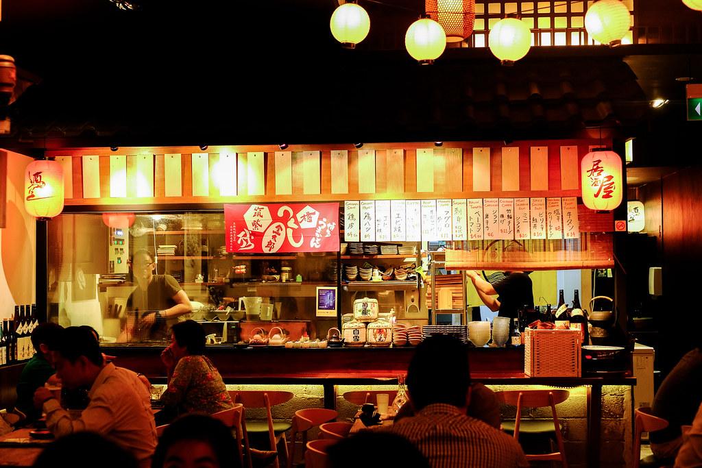 ShuKuu Izakaya Stall Front