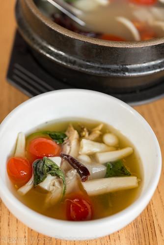 Tomp Som/Laotian Sour Soup