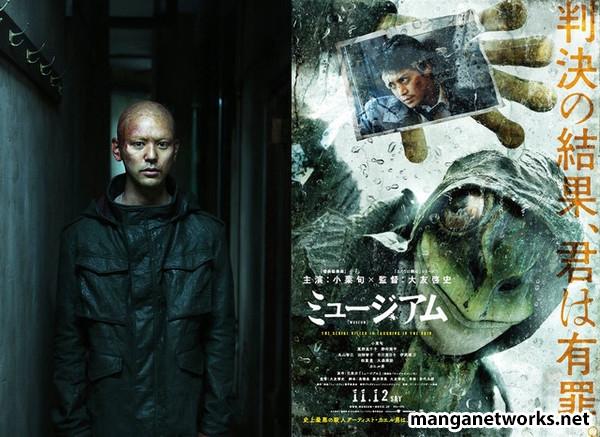 30313738705 86578fe352 o Live action kinh dị Museum hé lộ diễn viên vào vai kẻ sát nhân hàng loạt Người Nhái