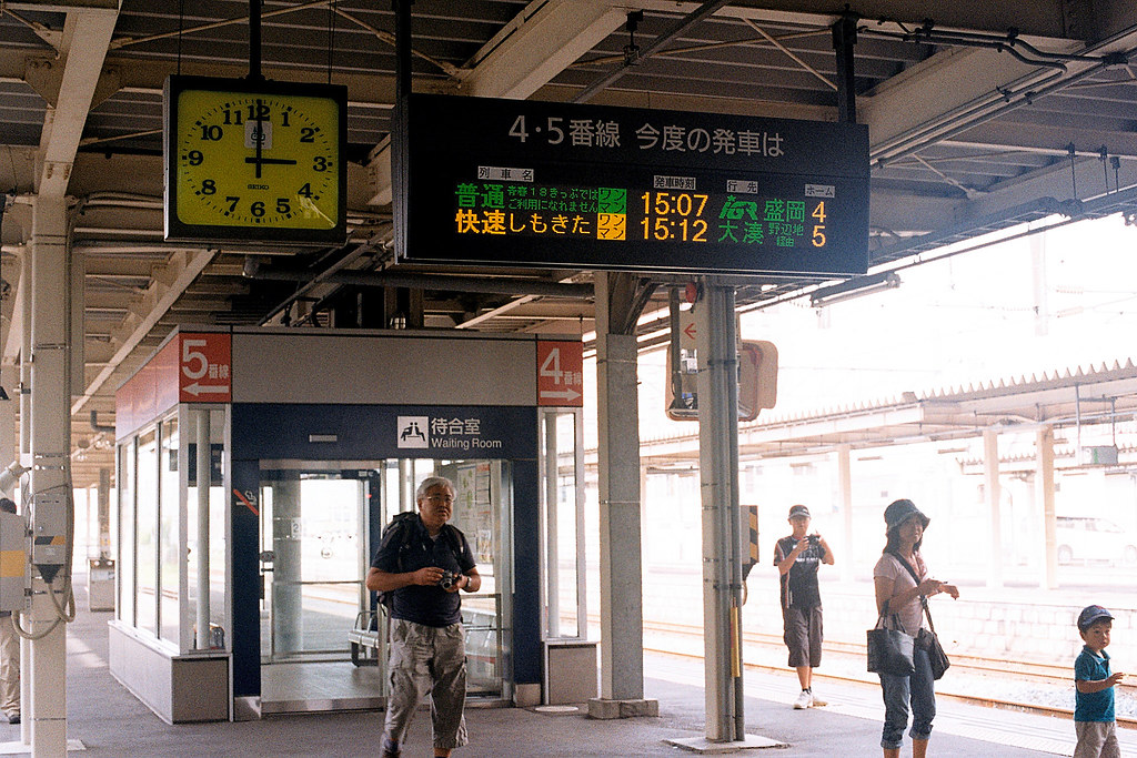 "八戶(Hachinohe) 前往岩手久慈 2015/08/08 在八戶的月台上紀錄時間  Nikon FM2 / 50mm Kodak ColorPlus ISO200  <a href=""http://blog.toomore.net/2015/08/blog-post.html"" rel=""noreferrer nofollow"">blog.toomore.net/2015/08/blog-post.html</a> Photo by Toomore"