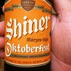 Yea! It's Oktoberfest time of year!