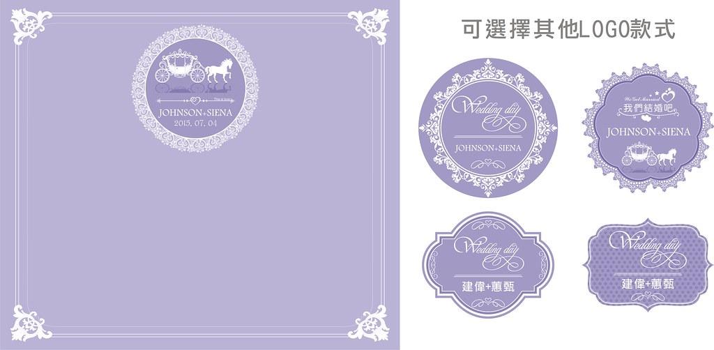 1040423_薰衣草紫_公版LOGO..jpg