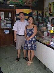 Mr. Daly and Mrs Pa