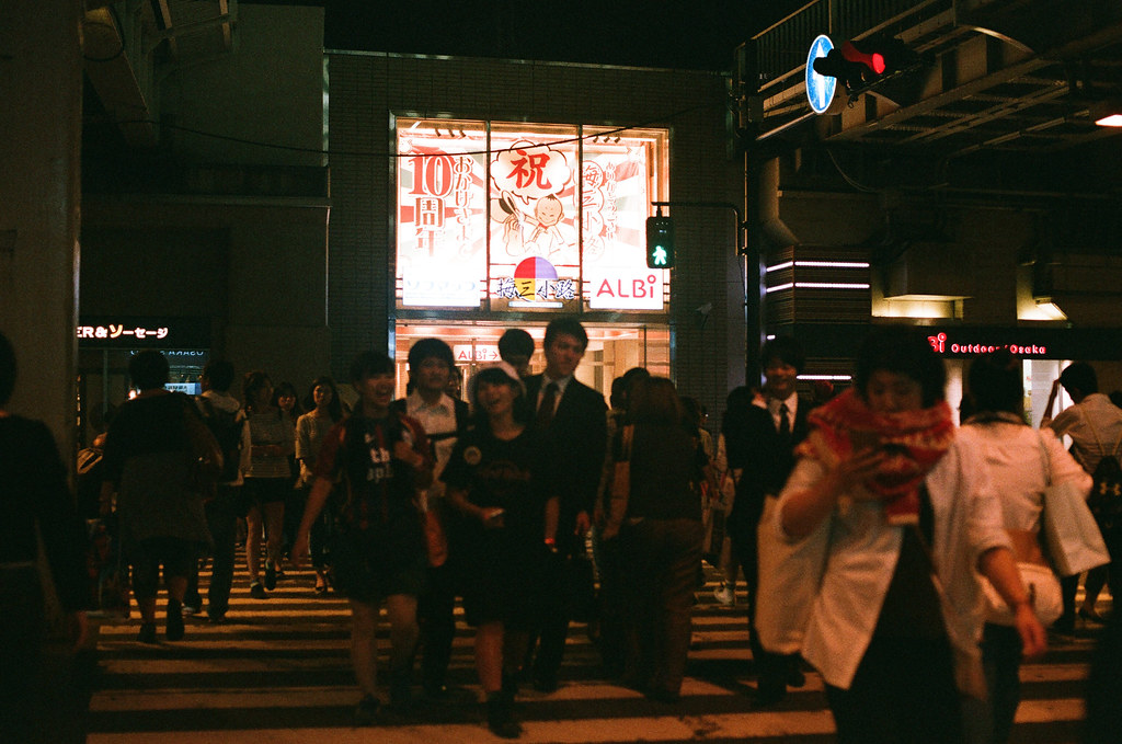 梅三小路 大阪 Osaka 2015/09/21 梅三小路,唸起來不是很好聽。  Nikon FM2 Nikon AI Nikkor 50mm f/1.4S AGFA VISTAPlus ISO400 Photo by Toomore
