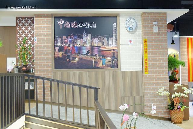 23278464235 8bde3f7cca z - 【台中西屯】中南海茶餐廳。位於逢甲便當街內,前鼎泰豐廚藝總監坐鎮,份量大(已停業