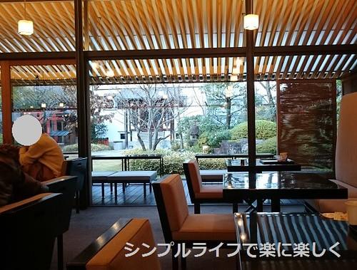 虎屋茶寮・京都一条店、中庭