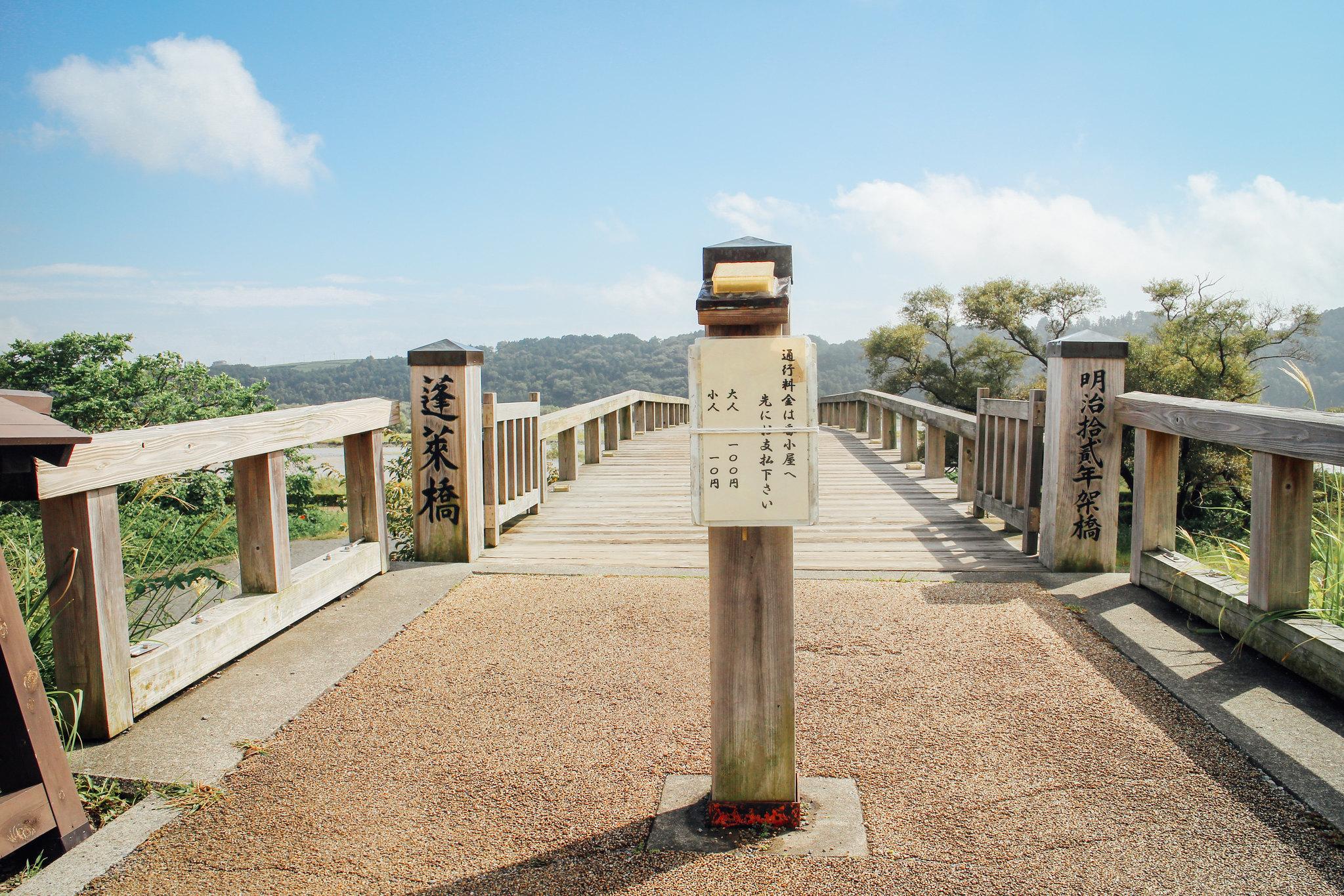 2014-09-25 焼津・大井川キャンプ 017