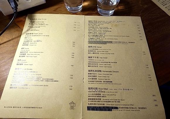 台北下午茶儲房咖啡店13