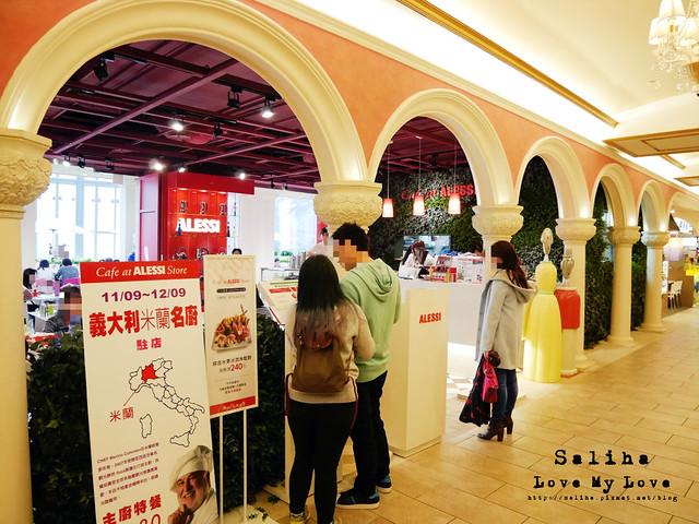 板橋市政府美食餐廳推薦alessi (2)