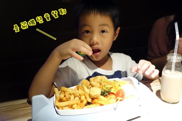 洋朵義式廚坊兒童餐 (6).JPG