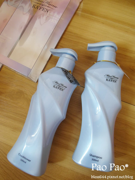 Miss Hana X KAFEN香水沙龍洗髮精護髮乳(控油潔淨)