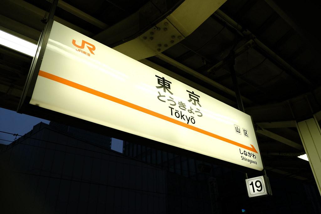 DSCF4132.jpg