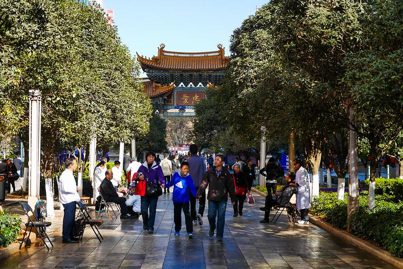 kunming_day10_09
