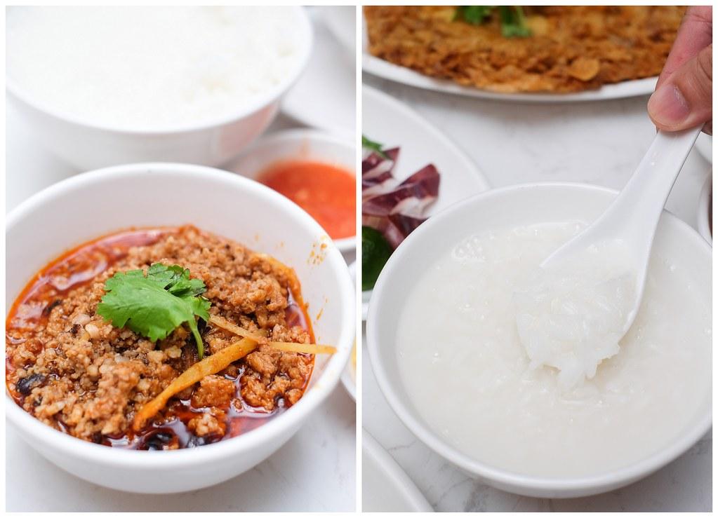ChaoZhou Porridge: