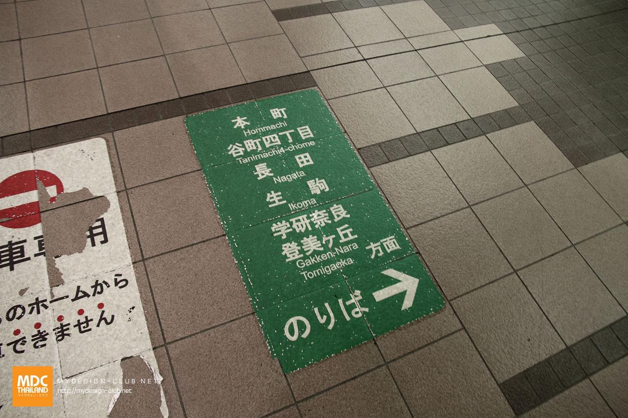 MDC-Japan2015-1134