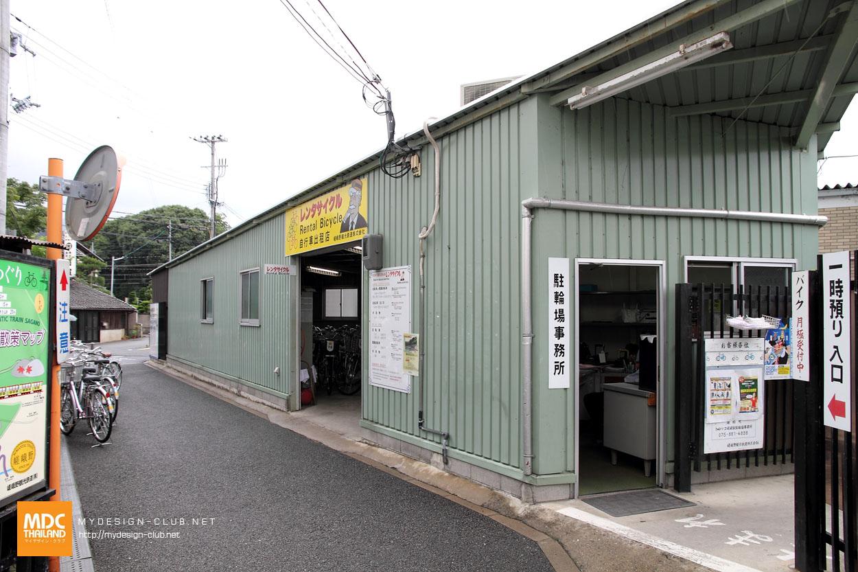 MDC-Japan2015-1167