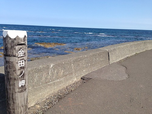 rebun-island-kanedano-cape-sign-board