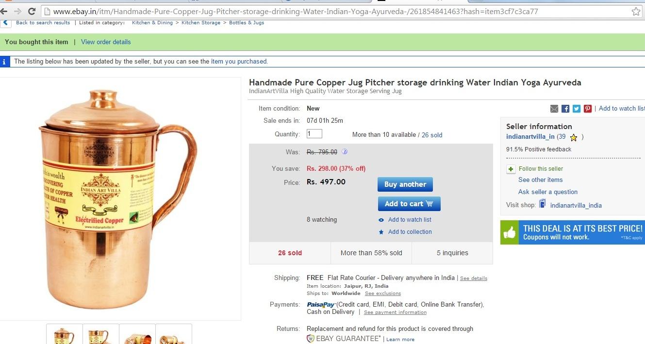 ebay copper jug offer