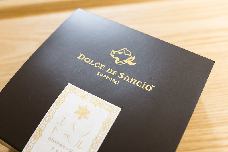 DOLCE_DE_SANCIO-2
