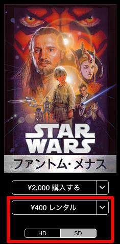 starwars-movie-rental-003
