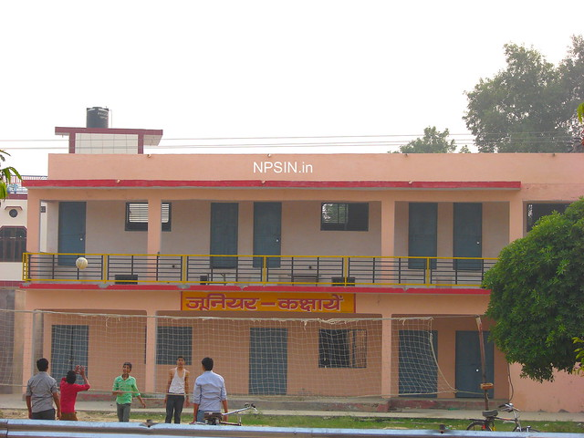 Playground and junior section of Kshetriya Inter College (KIC)