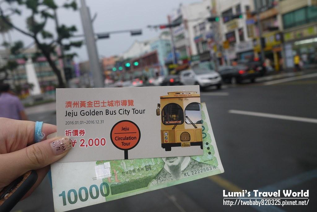 濟州|黃金巴士搭乘