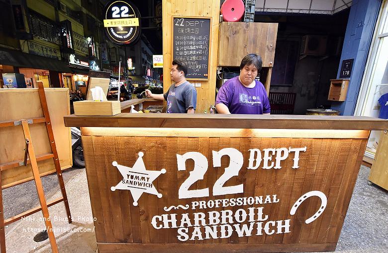 22部門專業碳烤吐司台中肉蛋吐司06