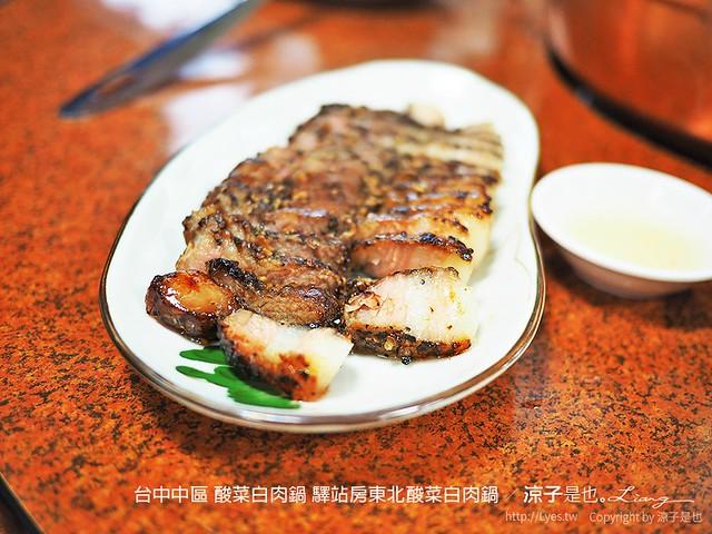 台中中區 酸菜白肉鍋 驛站房東北酸菜白肉鍋 20