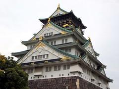 Kansai Region, Japan