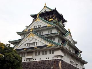 תמונה של Osaka Castle. castle osaka japan
