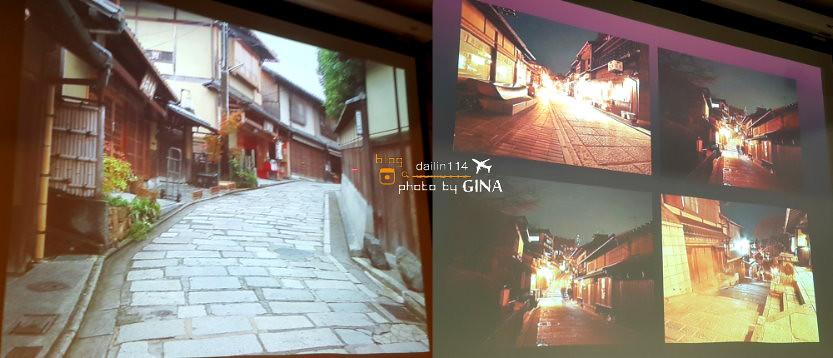 大阪自由行 阪京自由行之行前準備+參加京都講座篇 吉光旅遊 x 京都風華 迷戀千年 @GINA環球旅行生活|不會韓文也可以去韓國 🇹🇼