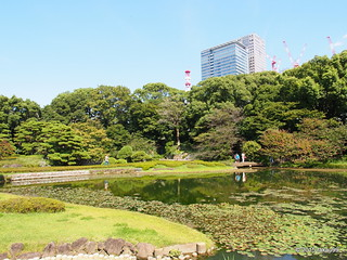 The East Gardens of Imperial Palace