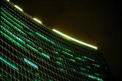 A glimpse of World Trade Centre, Bangalore