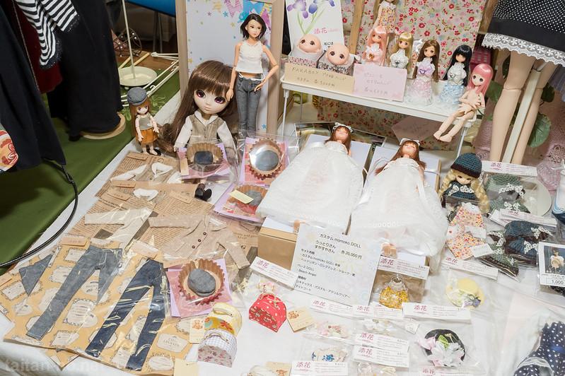 Dollshow44浜松町FINAL-1140-DSC_1130