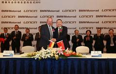 Loncin и BMW отмечают 10-летний юбилей сотрудничества и готовятся к совместному производству скутеров