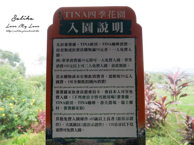 桃園大溪美食tina廚房 (22)