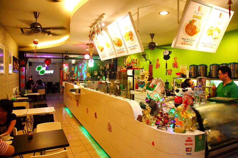 Leaf-&-Bean-Cafe-Laman-Rimbunan