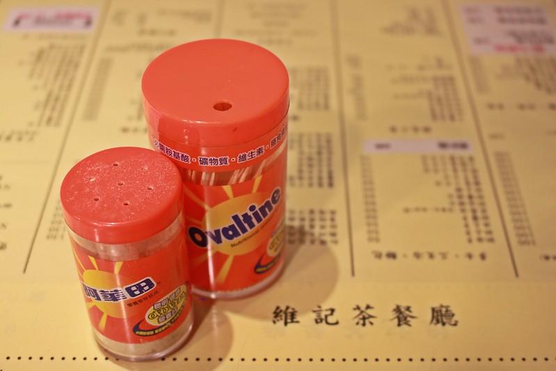 西門-港式茶餐廳-維記茶餐廳-17度C隨拍 (9)