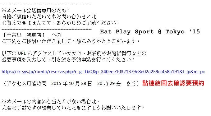 ScreenHunter_520 Oct. 28 17.31