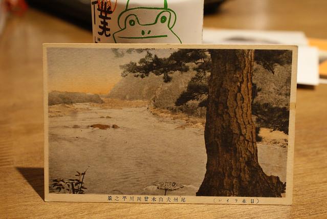 Bon maintenant c'est passé de mode, mais les cartes postales du Japon d'avant guerre. Waw.