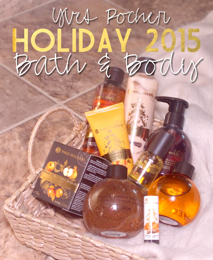yves rocher holiday 2015 bath and body (3)