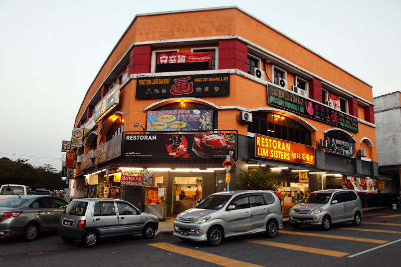 Crab Sifu Lim Sisters Restaurant