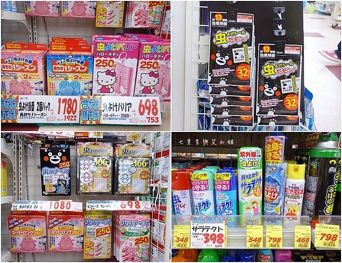 2 日本東京大阪旅遊必買藥粧、伴手禮分享 ~ 日本東京大阪旅遊購物