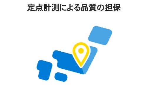 スクリーンショット 2016-11-15 12.55.22