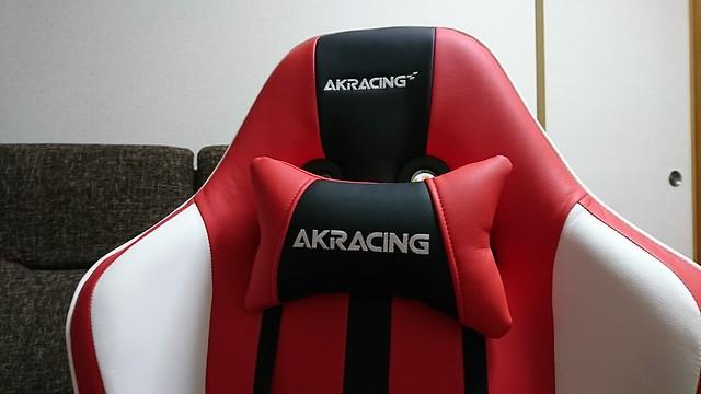 AKRacing ゲーミング座椅子 極坐