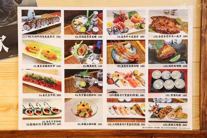 日本料理︱拉麵︱豬排,狗一下居食酒屋,狗一下居食酒屋忠孝店 @陳小可的吃喝玩樂