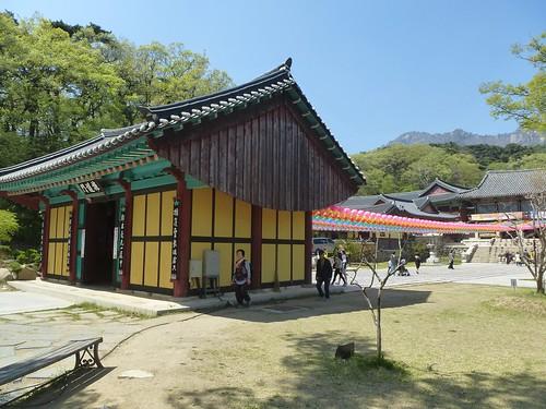 Co-Daegu-Parc Palgongsan-Temple Donghwasan (5)