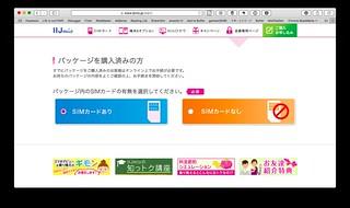 スクリーンショット 2015-11-06 23.41.52