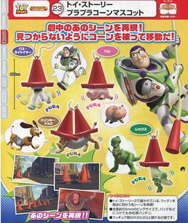 T-arts《玩具總動員》「三角錐+角色」吊飾 經典畫面再現!