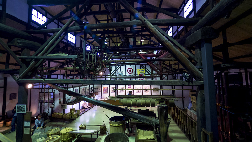 marukin soy sauce factory(inside)
